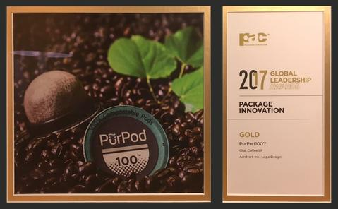 PAC Canadian Leadership Awards - Gold in Sustainable Packaging